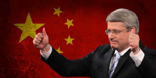Harper-China3.JPG (11072 bytes)